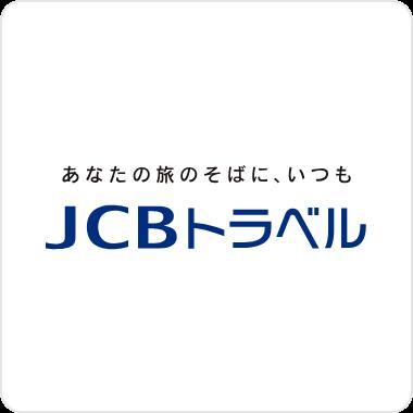 JCBトラベル