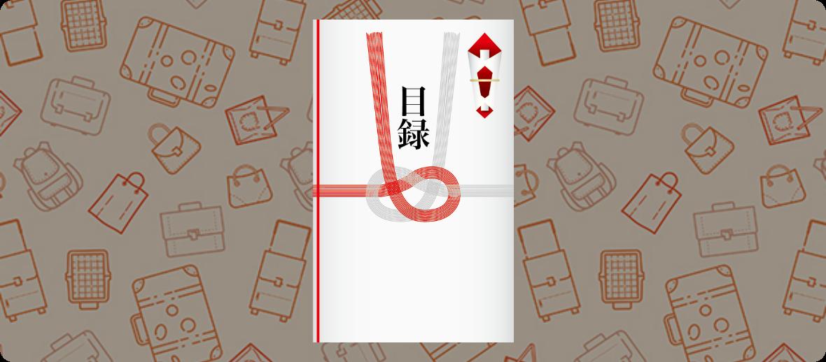 JCBトラベルで使える旅行代金 1万円分(目録)・・・6名様